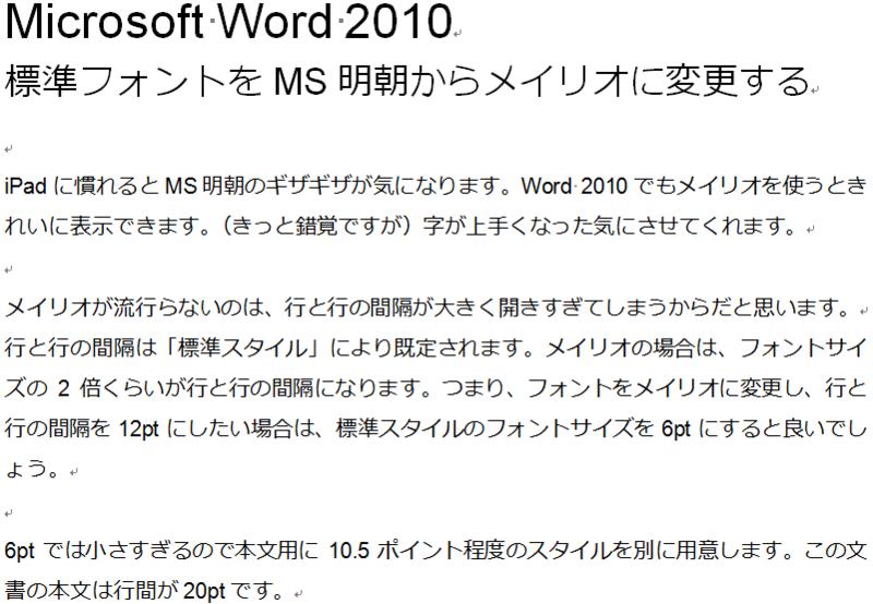 Word2010